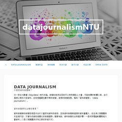 datajournalismNTU - Data Journalism