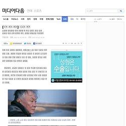 [새해 특별 기고] 소설가 김훈