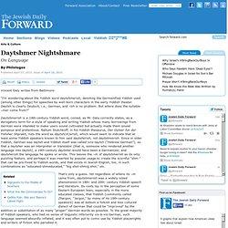 Daytshmer Nightshmare