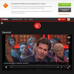 DWDD 10dec2015 launch - Correspondents Dinner in Nederland: Twan Huys