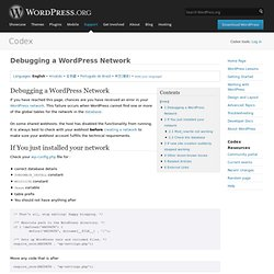 Debugging a WordPress Network