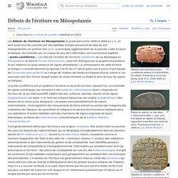 Débuts de l'écriture en Mésopotamie