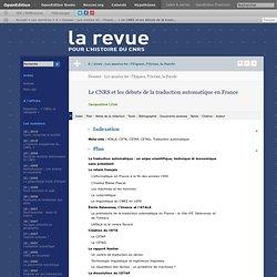 Le CNRS et les débuts de la traduction automatique en France