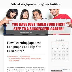 December 2016 – Nihonkai – Japanese Language Institute