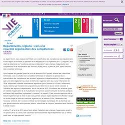 Décentralisation : départements, régions, compétences territoriales, rapport Jean-Jacques Peretti, schéma d'organisation, SOM. En bref - Actualités