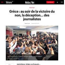 Grèce : au soir de la victoire du non, la déception... des journalistes