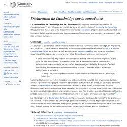 Déclaration de Cambridge sur la conscience