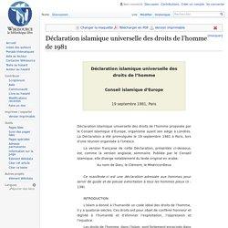 Déclaration islamique universelle des droits de l'homme de 1981 - Wikisource