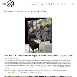 Panneaux de décoration murale pour un restaurant, design Sophie Briand – Sophie Briand, designer à Rennes (décoration murale, motifs pour l'architecture, design global)