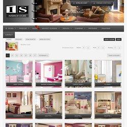 MOBILIER COPII - Interior Store - Interior Design - Design Interior - Mobilier lux si decoratiuni. Mobilier lux living, dormitor, bucatarie,birou,hotel. Design interior. Proiectare. Consultanta.Arhitectura.Amenajari interioare.Arhitectura. Proiecte arhite