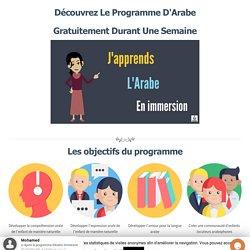 [Découvrez le programme J'apprends l'arabe en immersion] — Apprendre la langue arabe en Immersion