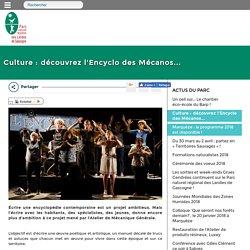 Culture : découvrez l'Encyclo des Mécanos... / Actus du Parc / Votre parc / Parc Naturel Régional de Gascogne - Parc Naturel Régional des Landes de Gascogne