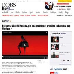 Découvrez Viktoria Modesta, pin-up à prothèse et première «chanteuse pop bionique» - Rue89 - L'Obs