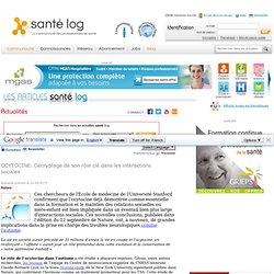 OCYTOCINE: Décryptage de son rôle clé dans les interactions sociales