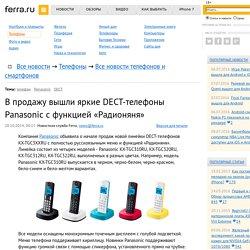 Аналитические обзоры компьютеров и комплектующих, новости и цены компьютерного рынка - Ferra.ru