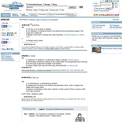 arterial - definition of arterial by the Free Online Dictionary