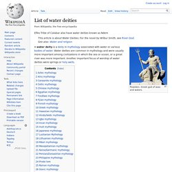 List of water deities