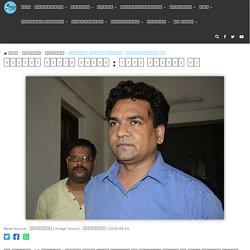 Delhi Violence Case Kapil Mishra