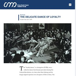The Delicate Dance of Loyalty