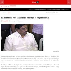 KE demands Rs 1 lakh crore package to Rayalaseema