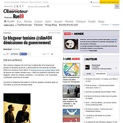 Le blogueur tunisien @slim404 démissionne du gouvernement