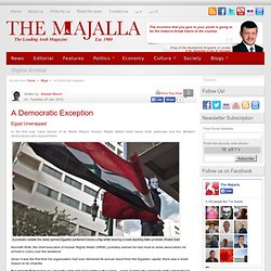 A Democratic Exception | The Majalla