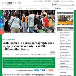 Lutte contre le déclin démographique : le Japon veut se maintenir à 100 millions d'habitants
