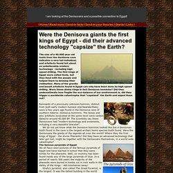 Denisovan giants Egypt