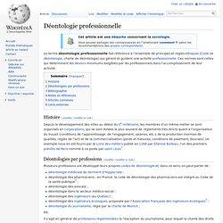 Déontologie professionnelle