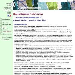 Marne- Espace départemental m@ternelle 94. Liaisons GS/CP