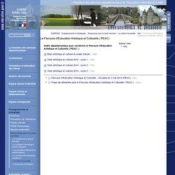 Direction des services départementaux de l'éducation nationale du Loiret:Le Parcours d'Education Artistique et Culturelle ( PEAC)