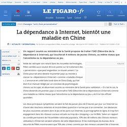 La dépendance à Internet, bientôt une maladie en Chine