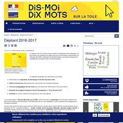 Dépliant 2016-2017