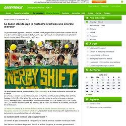 Le Japon décide que le nucléaire n'est pas une énergie d'avenir