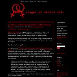 Les dérives confusionnistes de Pièces et Main-d'œuvre - Lacets rouges et vernis noir