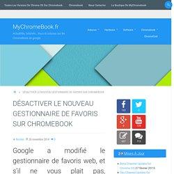 Désactiver Bookmark manager sur Chrome et Chromebook