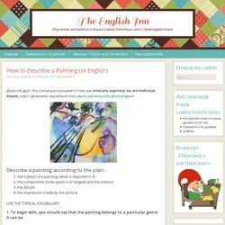 How to describe a painting in English (topical vocabulary)