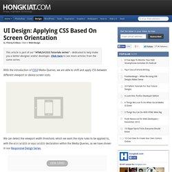 UI Design: Applying CSS Based on Screen Orientation