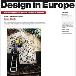 Design in Europe - news archive - greece