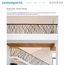 Design Detail – Random Railings