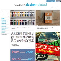 design:related gallery