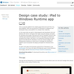 Design case study: iPad to Windows Store app