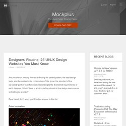 Designers' Routine: 25 UI/UX Design Websites You Must Know - Mockplus
