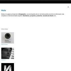 Hola : Designpedia