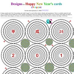 Designs for Happy New Year's cards
