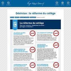 Désintox : la réforme du collège