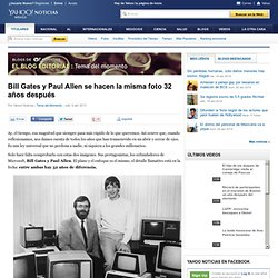Bill Gates y Paul Allen se hacen la misma foto 32 años después
