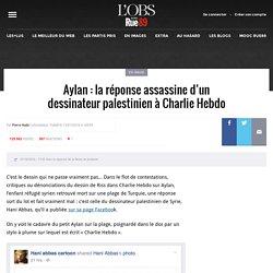 Aylan: la réponse assassine d'un dessinateur palestinien à Charlie Hebdo
