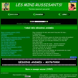 Dessins animés et chansons russes pour les enfants