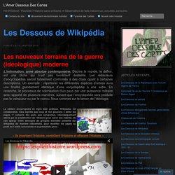 Les Dessous de Wikipédia